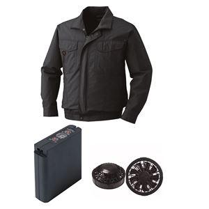 空調服綿薄手タチエリ空調服大容量バッテリーセットファンカラー:ブラック1400B22C69S4【カラー:チャコールサイズ:2L】