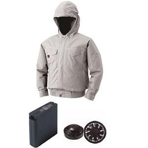空調服 フード付綿薄手空調服 大容量バッテリーセット ファンカラー:ブラック 1410B22C06S4 【カラー:シルバー サイズ:2L 】