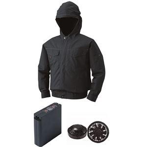 空調服 フード付綿薄手空調服 大容量バッテリーセット ファンカラー:ブラック 1410B22C69S2 【カラー:チャコール サイズ:M 】
