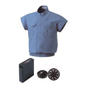 空調服 電設作業用空調服 大容量バッテリーセット ファンカラー:ブラック 5732B22C24S3 【カラー:ライトブルー サイズ:L 】