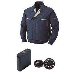 空調服 綿・ポリ混紡ワーク空調服 大容量バッテリーセット ファンカラー:ブラック 0470B22C03S6 【カラー:ネイビー サイズ:4L 】