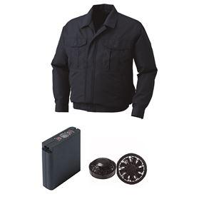空調服 ポリエステル製ワーク空調服 大容量バッテリーセット ファンカラー:ブラック 0540B22C03S3 【カラー:ネイビー サイズ:L 】