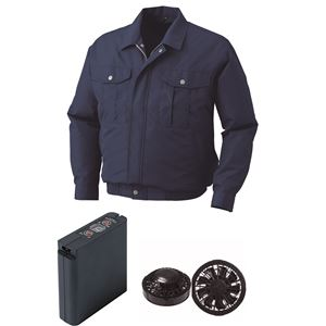 空調服 ポリエステル製ワーク空調服 大容量バッテリーセット ファンカラー:ブラック 0540B22C14S1 【カラー:ダークブルー サイズ:S 】