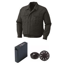 空調服 ポリエステル製ワーク空調服 大容量バッテリーセット ファンカラー:ブラック 0540B22C69S3 【カラー:チャコール サイズ:L 】
