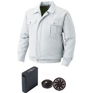 空調服 屋外作業用空調服 大容量バッテリーセット ファンカラー:ブラック 0720B22C06S4 【カラー:シルバー サイズ:2L 】