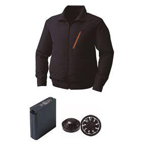 空調服 ポリエステル製空調服 大容量バッテリーセット ファンカラー:ブラック 0510B22C03S4 【カラー:ネイビー サイズ:2L 】