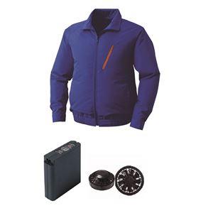 空調服 ポリエステル製空調服 大容量バッテリーセット ファンカラー:ブラック 0510B22C04S5 【カラー:ブルー サイズ:XL 】
