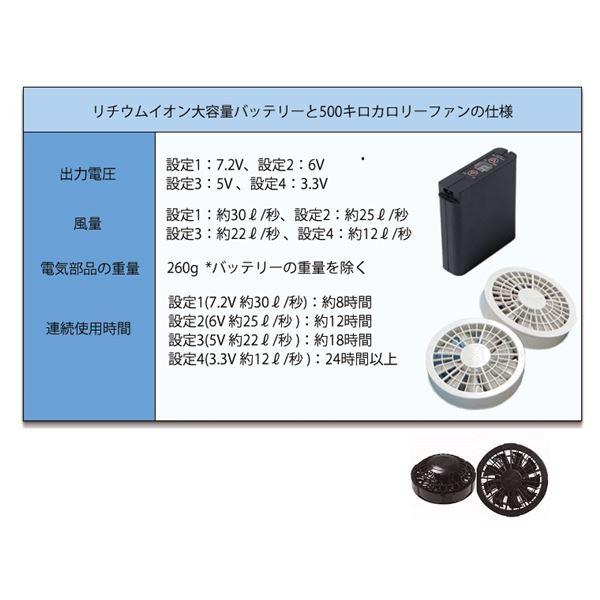 空調服 綿・ポリ混紡ツヅキ服 大容量バッテリーセット ファンカラー:ブラック 982SB22C03S2 【カラー:ネイビー サイズ:M 】