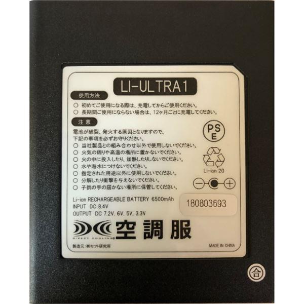 空調服 綿・ポリ混紡ツヅキ服 大容量バッテリーセット ファンカラー:ブラック 982SB22C03S3 【カラー:ネイビー サイズ:L 】
