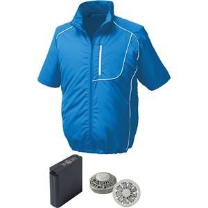 ポリエステル製半袖空調服 大容量バッテリーセット ファンカラー:シルバー 1720G22C04S7 【ウエアカラー:ブルー×ホワイト 5L】