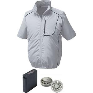 ポリエステル製半袖空調服大容量バッテリーセットファンカラー:シルバー1720G22C06S4【ウエアカラー:シルバー×ブラックLL】