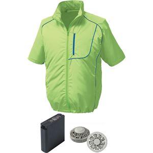 ポリエステル製半袖空調服 大容量バッテリーセット ファンカラー:シルバー 1720G22C17S5 【ウエアカラー:ライムグリーン×ネイビー XL】