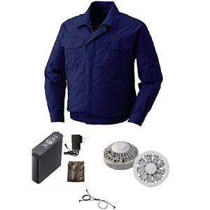 空調服 綿薄手長袖作業着 BM-500U 【カラーダークブルー: サイズ5L】 リチウムバッテリーセット - 拡大画像