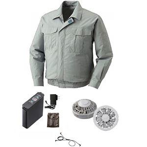 空調服 綿薄手長袖作業着 BM-500U 【カラーモスグリーン: サイズ4L】 リチウムバッテリーセット - 拡大画像