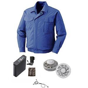 空調服 綿薄手長袖作業着 BM-500U 【カラーライトブルー: サイズ5L】 リチウムバッテリーセット - 拡大画像