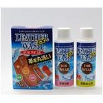 レザーウォッシュ EX for ウェア(衣類用) 皮革洗剤 柔軟仕上剤