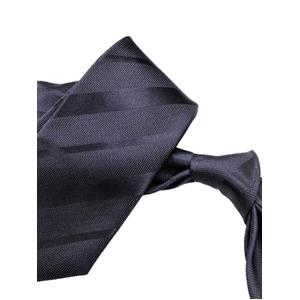 厳選ワンランク上のネクタイ 共裏織柄レジメンタルシリーズ シルク100% シャドーストライプ