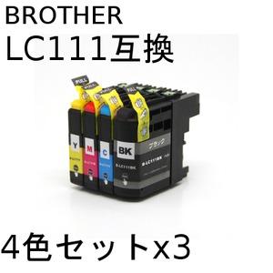 ブラザー(BROTHER) LC111 互換インクカートリッジ 4色セットx3 【3セット】