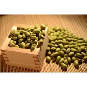 お試しに!煎り豆(さといらず) 無添加 3袋の紹介画像5