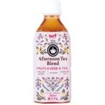 フルーツティー クランベリー&レモン「Afternoon Tea Blend」 350ml×24本(1ケース) ペットボトル ノンシュガー紅茶