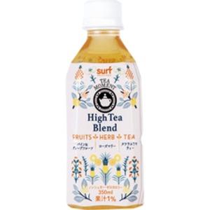 フルーツティー パイナップル&グレープフルーツ「High Tea Blend」 350ml×24本(1ケース) ノンシュガー紅茶 ペットボトル