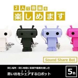 音楽をシェアできるロボット型イヤホン分配器 サウンドシェアボット5色セット - 拡大画像