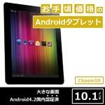 10.1型 Androidタブレット Chasm(キャズム)