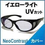ネオコントラストカバー 特許 丸型 サングラス 国産レンズ 高品質 ブラック レディース メンズ 兼用