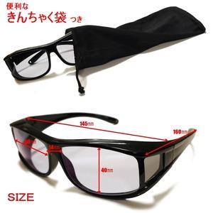ネオコントラストカバー 特許 角型 サングラス 国産レンズ 高品質 ブラック レディース メンズ 兼用画像6