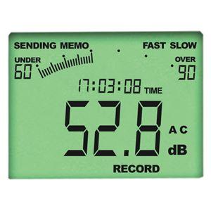 騒音計 (音量測定器/環境測定器) ウマレック...の紹介画像5