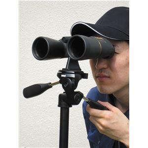 多用途双眼鏡/binoculars 【10倍】 完全防水&くもり止め設計 ブッシュネル 【日本正規品】 レガシー10
