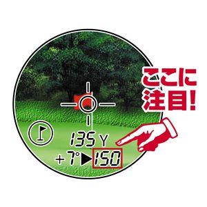 ゴルフ用レーザー距離計 ブッシュネル【日本正規品】 ピンシーカースロープツアーV3ジョルト