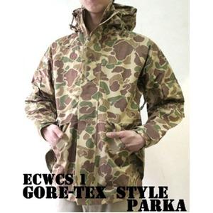 アメリカ軍 ECWC S-1ジャケット/ゴアテ...の関連商品9