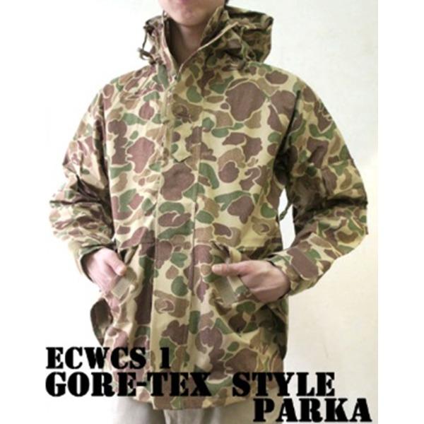 アメリカ軍 ECWC S-1ジャケット/ゴアテックス風パーカー  Sサイズ  透湿防水素材 JP041YN ダックハンター  レプリカ