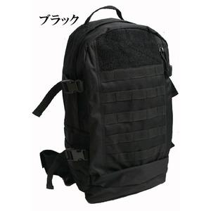 米軍 モール対応防水布使用アサルトリュックサック BR051YN ブラック 【 レプリカ 】  - 拡大画像