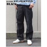 USタイプ「 M-65」フィールドパンツ PP062YN ブラック メンズ Sサイズ 【 レプリカ 】