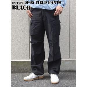 USタイプ「M-65」フィールドパンツ PP062YN ブラック メンズMサイズ 【レプリカ】