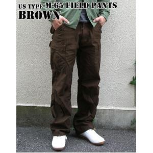 USタイプ「 M-65」フィールドパンツ PP062YN ブラウン メンズ Lサイズ 【 レプリカ 】