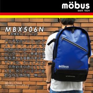 mobus 防水生地PCポケット完備多収納バック パック MBX506Nブルー/ブラック