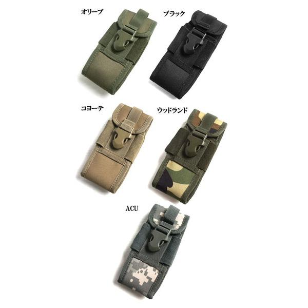 アメリカ軍 スマートフォンポーチ(携帯ポーチ) モール対応 防水加工 BP073YN コヨーテ ブラウン  レプリカ