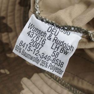 ドイツ連邦国軍放出 ジャングルハット HH017UN デザートフレックターン 59cm 【中古】