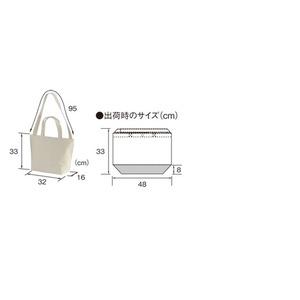 帆布製綿キャンパスコットンスイッチングトートバッグ 2WAY CB1490 ナチュラル/ブラック h03