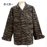 アメリカ軍 BDUジャケット/迷彩ジャケット 【 Lサイズ 】 JB001YN タイガー 【 レプリカ 】