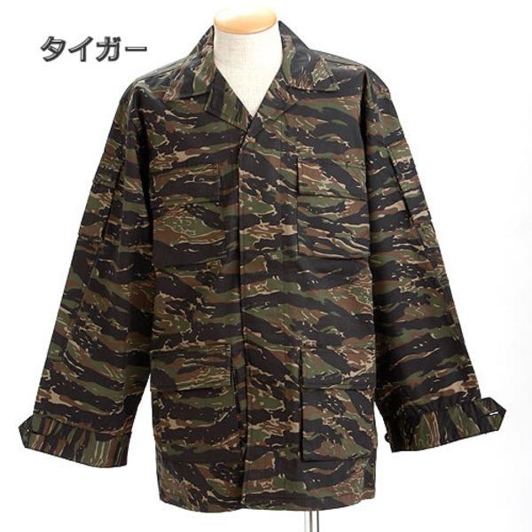 アメリカ軍 BDUジャケット/迷彩ジャケット  Lサイズ  JB001YN タイガー  レプリカ