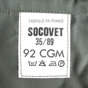 フランス空軍放出AFフィールドジャケット未使用デットストックブラック染め
