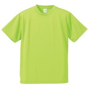 UVカット・吸汗速乾・5枚セット・4.1オンスさらさらドライTシャツライムグリーンXXL