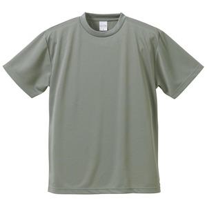 UVカット・吸汗速乾・5枚セット・4.1オンスさらさらドライ Tシャツ グレー S h01