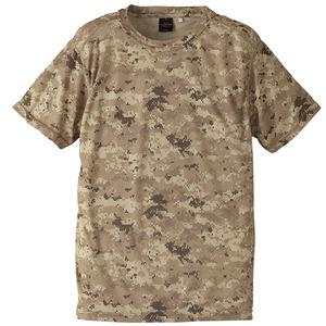 自衛隊海外派遣使用・立体裁断・吸汗速乾さらさらドライ 迷彩 Tシャツ ピクセルデザート S - 拡大画像
