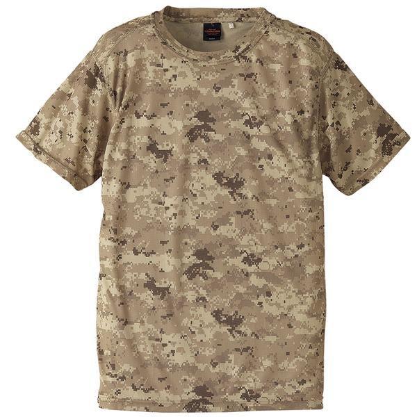 自衛隊海外派遣使用・立体裁断・吸汗速乾さらさらドライ 迷彩 Tシャツ ピクセルデザート XL