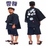 京都手描き絵甚平  龍/黒 L